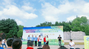 The anti-drug publicity month sponsored by Yonghua Chemical Co., Ltd. was successfully completed